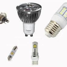 Советы по выбору ламп на 12 вольт