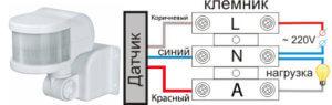 схема подключения кабельных линий к датчику