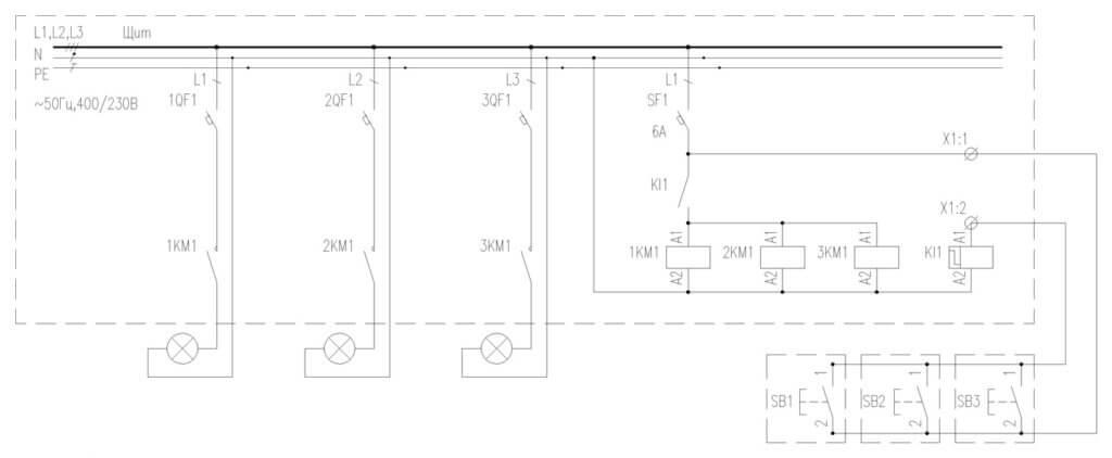 Схема управления освещением нескольких групп с нескольких мест с использованием импульсного реле и контактора