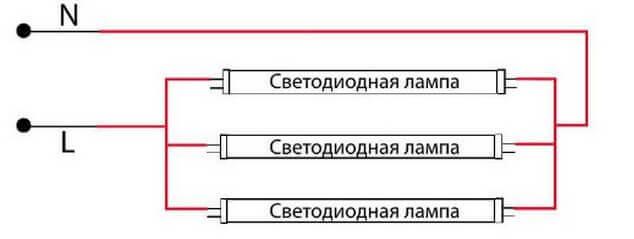 Схема подключения нескольких светодиодных ламп Т8