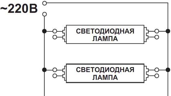 Схема подключения светодиодной лампы Т8