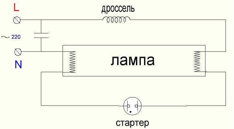 Схема подключения люминесцентной лампы Т8