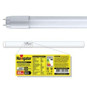 Лампа Navigator Т8 71 300 NLL-G-T8-9-230-4K-G13